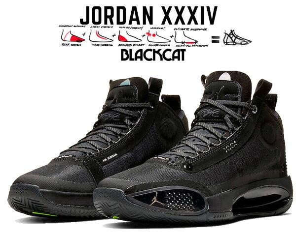 お得な割引クーポン発行中!!【あす楽 対応!!】【送料無料 ナイキ エアジョーダン 34】NIKE AIR JORDAN XXXIV BLACK CAT black/black-dk smoke grey ar3240-003 バッシュ スニーカー AJ 34 XXX4 ブラック画像