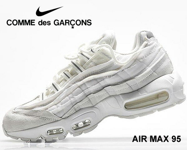 メンズ靴, スニーカー !! !! 95 NIKE AIR MAX 95CDG COMME des GARCONS HOMME PLUS summit whitesummit white cu8406-100 AM95