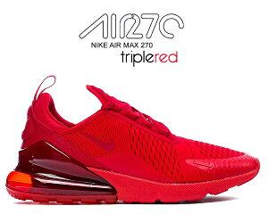 お得な割引クーポン発行中!!【送料無料 ナイキ エアマックス 270】NIKE AIR MAX 270 TRIPLE RED university red/university red cv7544-600 スニーカー AM270 トリプルレッド