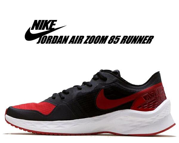 メンズ靴, スニーカー NIKE JORDAN AIR!! !! 85 NIKE JORDAN AIR ZOOM 85 RUNNER blackgym red-white da3126-006 AJ BRED