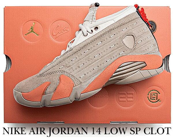 メンズ靴, スニーカー !! !! 14 NIKE AIR JORDAN 14 LOW SP CLOT sepia stoneterra blush dc9857-200 AJ XIV TERRACOTTA WARRIOR