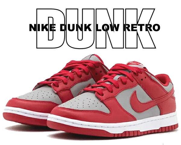 メンズ靴, スニーカー !! !! NIKE DUNK LOW RETRO UNLV medium greyvarsity red-white dd1391-002