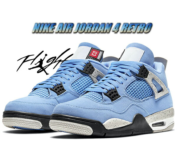 nike air darwin high for sale in texas by owner