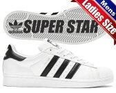 【アディダス スニーカー スーパースター メンズ・レディースサイズ】adidas SUPER STAR ftwwht/cblack/cblack