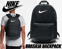 【ナイキ バックパック】NIKE BRASILIA BACKPACK【M】 black/white