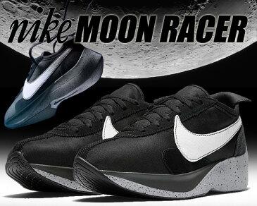 お得な割引クーポン発行中!!【ナイキ ムーン レーサー】NIKE MOON RACER black/white-wolf grey【PERMISSION FOR TAKEOFF スニーカー メンズ ブラック 1972 Nike Moon Shoes】