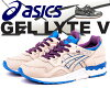 ASICSGEL-LYTEVOFF-WHITE/PURPLE
