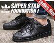 ★お求めやすく価格改定★【アディダス スーパースター レディースサイズ】adidas SUPER STAR FOUNDATION J cblack/cblack/cblack