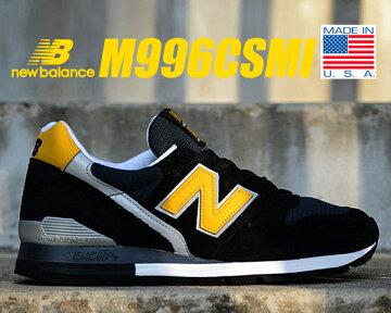 【ニューバランス】NEWBALANCEM996CSMIMADEINU.S.A