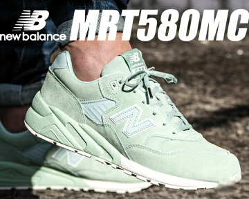 【ニューバランスMRT580】NEWBALANCEMRT580MC