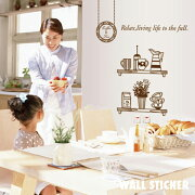 ウォール ステッカー スタイル キッチン