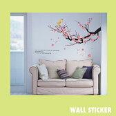 ウォールステッカー/小鳥・梅の木☆花 フラワー☆壁紙 シール 和風 ゆうメールで送料無料【代引・あす楽・日時指定不可】