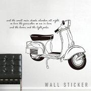ウォール ステッカー ベスパ・バイク モノトーン オートバイ