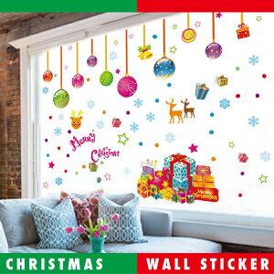 ウォール ステッカー クリスマス プレゼント パーティ ポスター