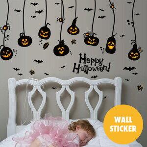 ウォールステッカー ハロウィン パーティ かぼちゃ キッズ 北欧 オシャレ トイレ シール モノトーン 壁紙 飾り 窓 英字 風景 リフォーム ドア DIY インスタ 映え