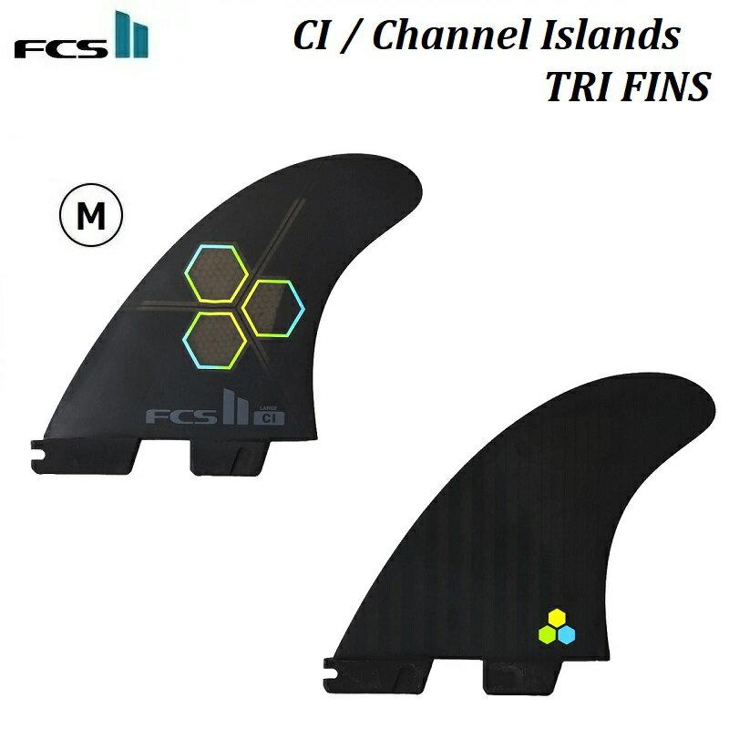 【国内正規品・送料無料】新色 FCS II FIN THRUSTERS CI PC Tri Set MEDIUM - M BLACK エフシーエス 2 ツー チャネルアイランド アルメリック シーアイ ピーシー トライ フィン スラスター FCS2 FCSII ブラック 黒 チャネルアイランズ Al Merrick Channel Islands画像