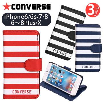 コンバース CONVERSE スマホケース iPhoneケース 手帳型 iPhoneX iPhone8Plus iPhone8 iPhone7Plus iPhone7 iPhone6ケース iPhone6sPlus iPhone6Plus iPhone6s iPhone6 アイフォン6 アイフォン7 カードケース メール便対応