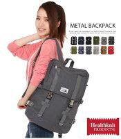 Healthknit/リュック/リュックサック/デイパック/ヘルスニット/バックパック/ユニセックス/男女兼用/バッグ/レディース/メンズ