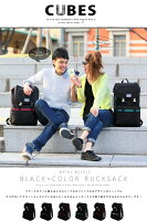 リュックデイパックリュックサックバックパックユニセックスCUBESキューブバッグ通勤通学送料無料メンズライクメタルバックルメンズユニセックスレディースバッグ黒