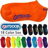 【メール便可】OUTDOOR PRODUCTS アウトドアプロダクツ カラーソックス 靴下 ショートソックス くるぶし 9カラー【free_shipping】 1021 ルージー