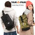 YAKPAK ヤックパック ボディバッグ ワンショルダー リュック YP3402 おしゃれ 通勤 通学 男女兼用 メンズ レディース YACKPACK