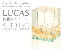 LUCASルカス浄化スプレー100mlボトル【パワーストーン、空間の浄化用スプレー】