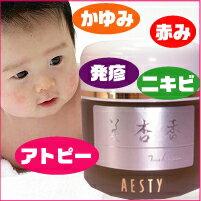赤ら顔に!美杏香ESゼリー 37g 【かゆみ止め、アトピー、湿疹、赤み】