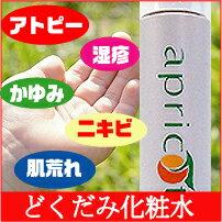 美杏香ESローション 110ml【アトピー、かゆみ止め、湿疹、化粧水】