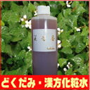 美杏香ESローション240ml【どくだみ化粧水 かゆみ アト...