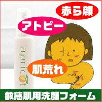美杏香エスティーフォーム 100ml【アトピー 湿疹 かゆみ 洗顔フォーム】