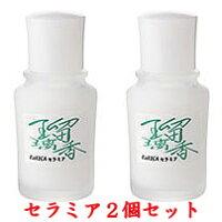 瑠璃香セラミア2個セット
