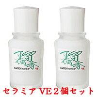 瑠璃香セラミアVE2個セット