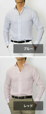 新作Brouback/ブローバック/リネン小紋柄シャツ【ブルー/レッド】【送料無料】