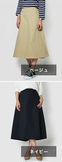 【国内正規品】【WOMEN】S/S新作ADAWAS(アダワス)/セルビッジスカート【ベージュ/ネイビー】【送料無料】