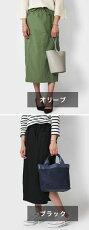 【国内正規品】【WOMEN】S/S新作ADAWAS(アダワス)/ビックポケットスカート【オリーブ/ブラック】【送料無料】