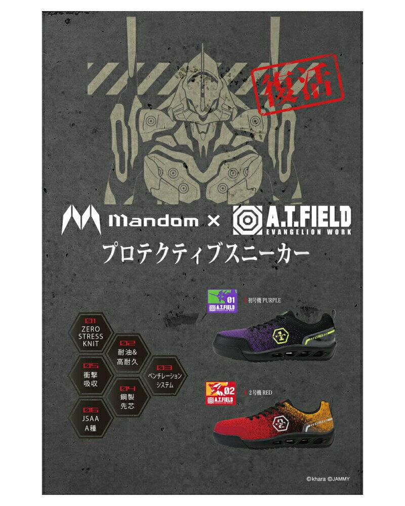 レディース靴, スリッポン  MANDOMA.T.FIELD PS001E 2 MARUGO 4E TPU JASS A