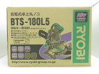 【未使用品】リョービ充電式卓上丸ノコBTS-180L5○YR-08778○