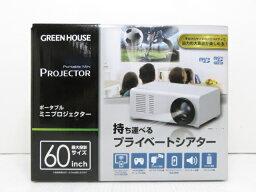 【中古品】 グリーンハウス GREEN HOUSE 最大投影60インチ ポータブルミニプロジェクター ホワイト GH- PJTA-WH 〇YR-12788〇