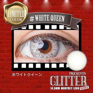 https://image.rakuten.co.jp/lucentstyle/cabinet/item/color_contact/pic/chouchou_g_04.jpg