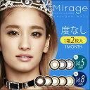 カラコン 1ヶ月【メール便】『ミラージュ/mirage (度なし 1ヶ...