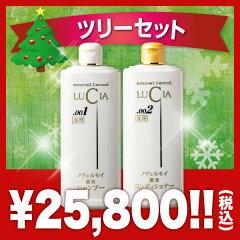 ツリーセット【クリスマス限定】【衝撃価格】クリスマスキャンペーン期間だけの限定セット!薬...