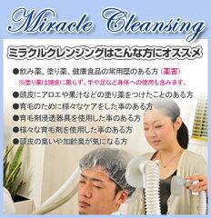 ルチアでは頭皮のダメージが強い方や薬害による脱毛の方のためにサロンをご用意しております。...