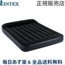 [全品送料無料]インテックス Intex エアーベッド ピローレストクラシック グレー 64147 FULL ダブル 電動 エアーマット エアベッド 寝具