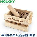 [全品送料無料] モルック MOLKKY 玩具 アウトドアスポーツ おもちゃ モルック Molkky Finnish Wooded ゲーム スキットル 木製 外遊び レジャー・・・