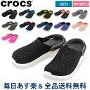 [全品送料無料] クロックス Crocs ライトライド クロッグ 204592 LiteRide Clog メンズ レディース スポーツサンダル シャワーサンダル スポーツ サンダル あす楽の商品画像