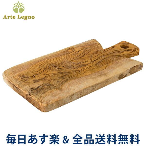 調理器具・製菓器具, まな板・カッティングボード  Arte Legno P670.2 Taglieri Battilardo Medio Natural