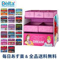 [全品送料無料] デルタ Delta おもちゃ箱 子供部屋 収納ボックス マルチビン オーガナイザー 子ども 収納ラック 収納BOX お片付け インテリア キャラクター