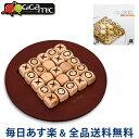 [全品送料無料]ギガミック Gigamic クイキシオ ミニ QUIXO MINI テーブルゲーム ボードゲーム GDQI 3.421271.300854 おもちゃ 脳トレ ゲーム フランス あす楽