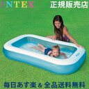 [全品送料無料] インテックス Intex レクタングラー ...