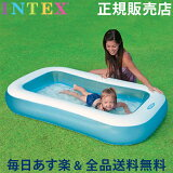 [全品送料無料] インテックス Intex レクタングラー ベビープール 166 × 100 × 28cm 57403 ベビー用 子供用 赤ちゃん 長方形 小さい 夏